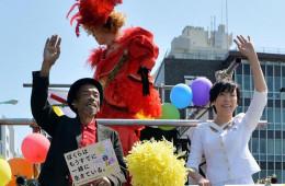 Queer Japan Kickstarter