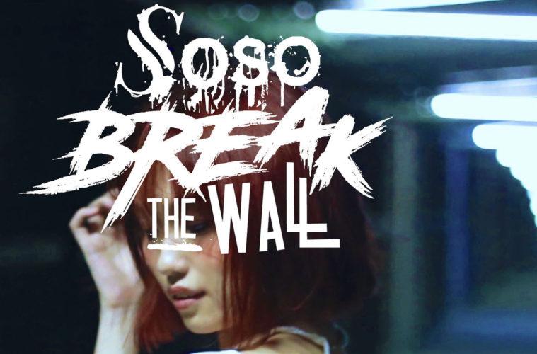 SOSO BREAK THE WALL Interview English 2016