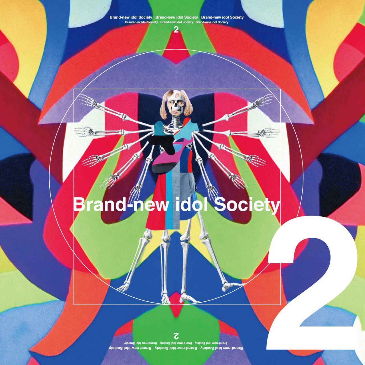 BiS - Brand New Idol Society 2 Cover