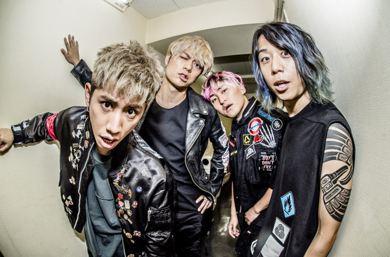 ONE OK ROCK Reading and Leeds 2017 Ambitions