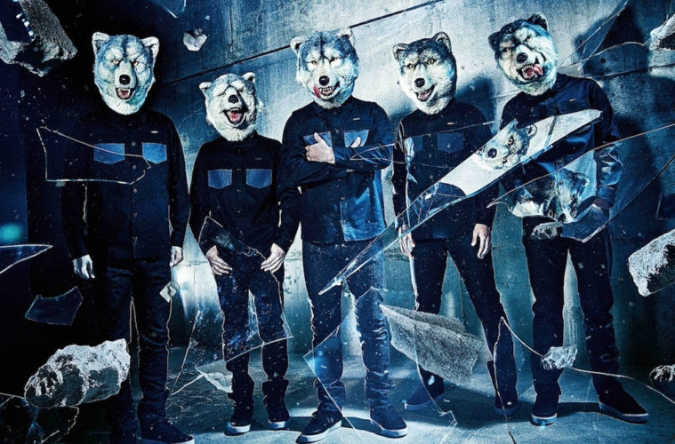 MAN WITH A MISSION London Exclusive Headline Show