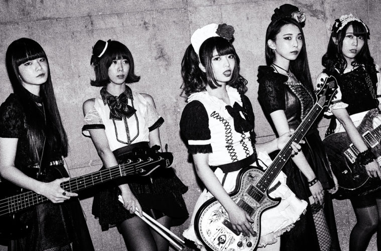 BAND-MAID World Domination Tour 2018